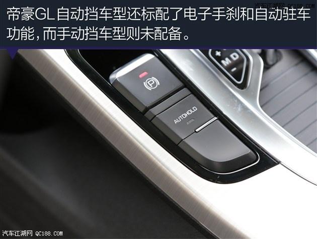 单区自动车窗过程标配一键头型四门v车窗(防夹)标配多功方向盘关于恒温的空调学生编发图片