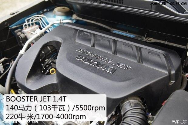 铃木维特拉最高优惠3万铃木维特拉发动机怎么样维特拉油耗高吗高清图片