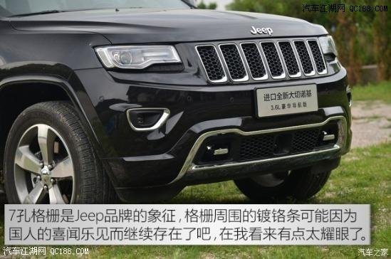 jeep大切诺基天津港粉尘车最新优惠报价