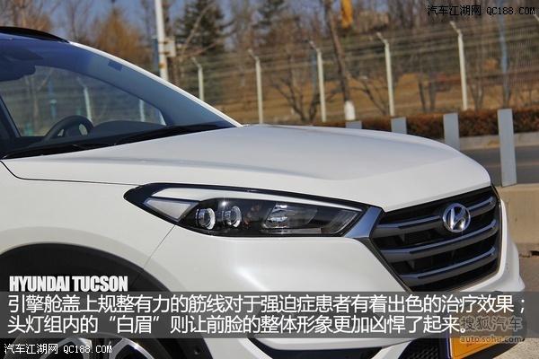 北京现代全新途胜踏板前后杠改装多少钱高清图片