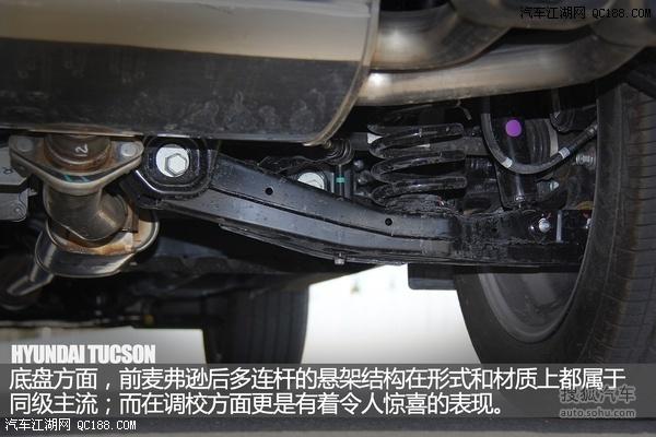 北京现代全新途胜踏板前后杠改装多少钱图片