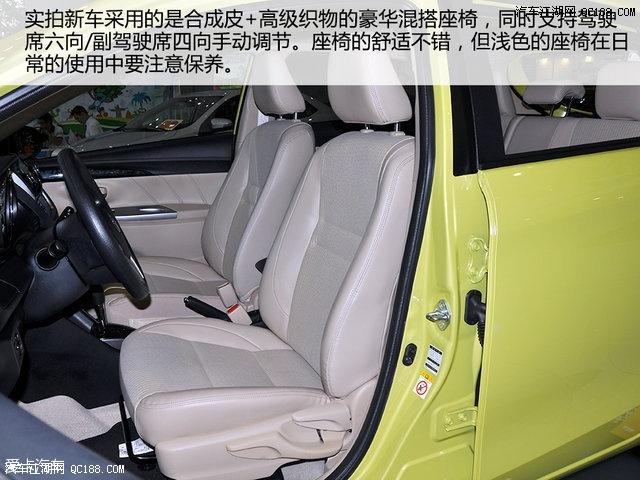 副驾驶席四向手动调节;后排座椅配备了三个独立头枕,三条标准式安全带