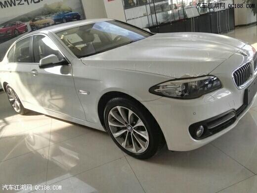 2017款宝马5系最新价格变化表(北京行情)-宝马5系团购价格30.56万图片