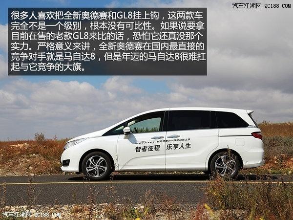 本田奥德赛全国最低价30万左右商务车选择什么车好高清图片