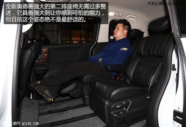 本田奥德赛全国最低价30万左右商务车选择什么车好