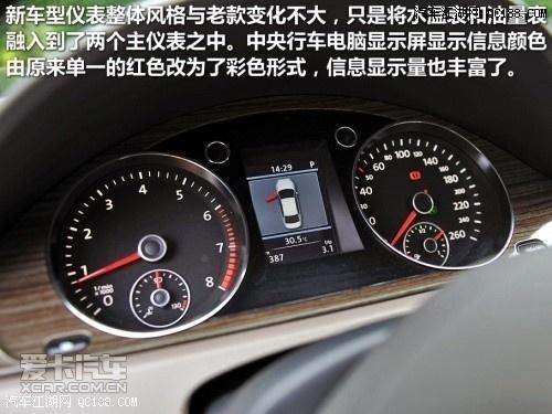 2017途观车内按钮图解