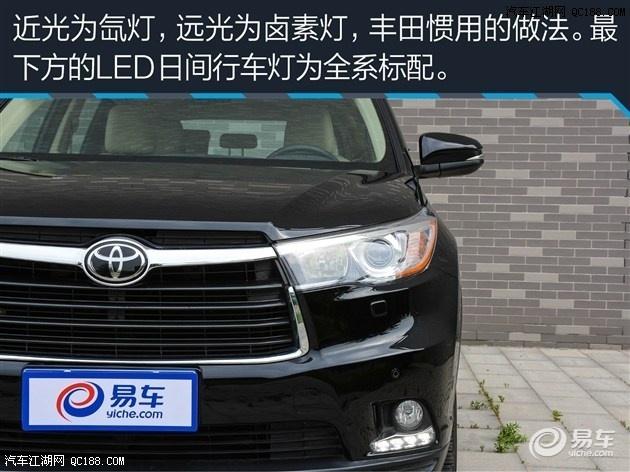 丰田汉兰达七座后备箱多大丰田汉兰达发动机是进口的吗