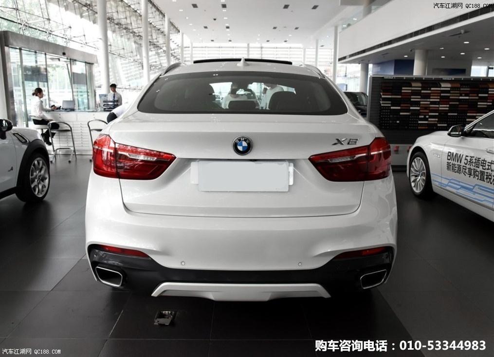 BMW宝马X6中规、美规现车全系在售颜色可选 优惠送豪礼