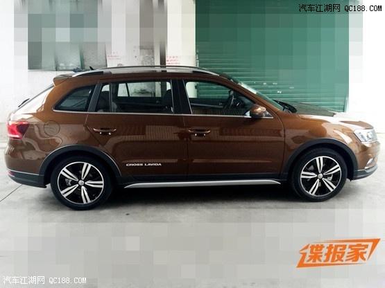 上海大众新款朗境新车的外观造型