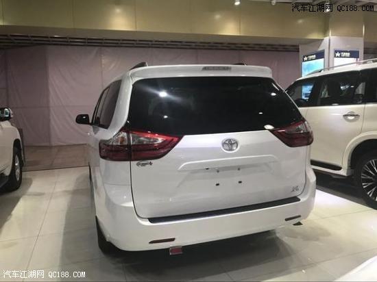 丰田塞纳2017款最低价丰田塞纳性能怎么样