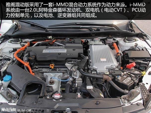 本田雅阁性能怎么样本田雅阁发动机是什么型号图片