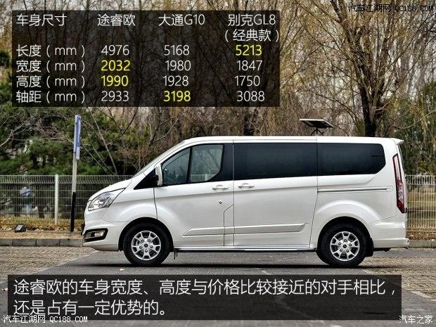 江铃福特途睿欧2.0T自动挡上市途睿欧七座商务车高清图片