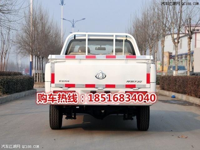 长安神骐F30最低价格 最高优惠价 售全国高清图片