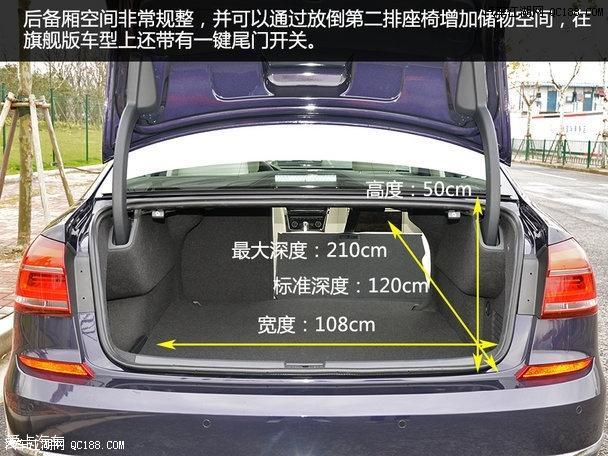 后备厢的的空间可以通过放倒后排进行扩容,同时还带有一键尾门开关.