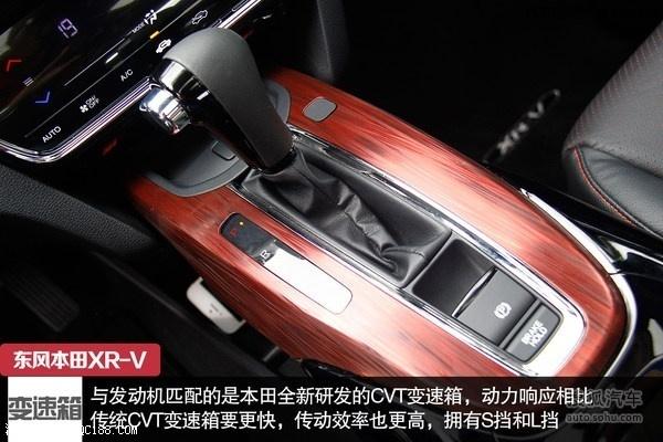 本田越野车有几款本田XR V现金直降3万元XR V裸车价