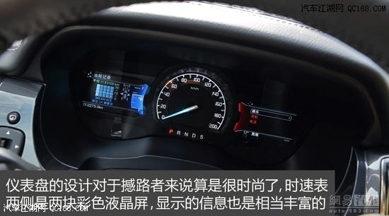 广汽三菱全新帕杰罗三菱帕杰罗2017款进口2017款帕杰罗高清图片