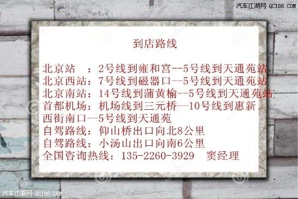 保时捷macan和卡宴的区别郑州保时捷macan落地价
