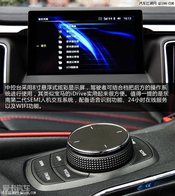 东南DX7发动机怎么样 东南DX7汽车销量如何 DX7报价表高清图片