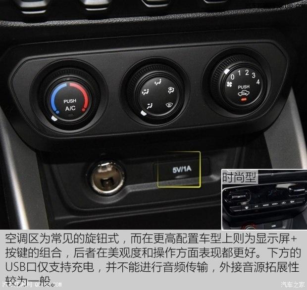 宝骏510有全景天窗与无钥匙一键启动吗宝骏510试驾视频