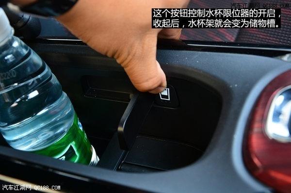 4S 东风本田XRV报价及图片本田XRV哪里买车价格最便宜高清图片