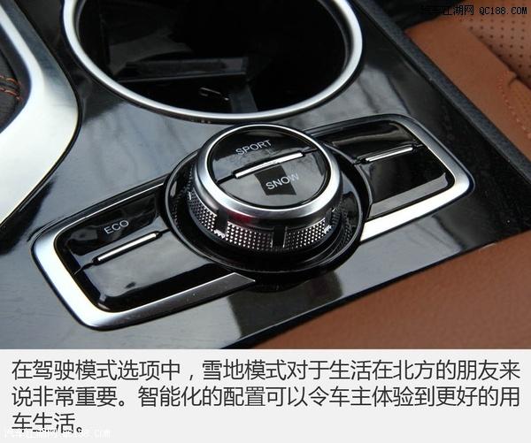 58万的四驱智劲版该车型为四驱车型的入门版本加上足够多的基础配置