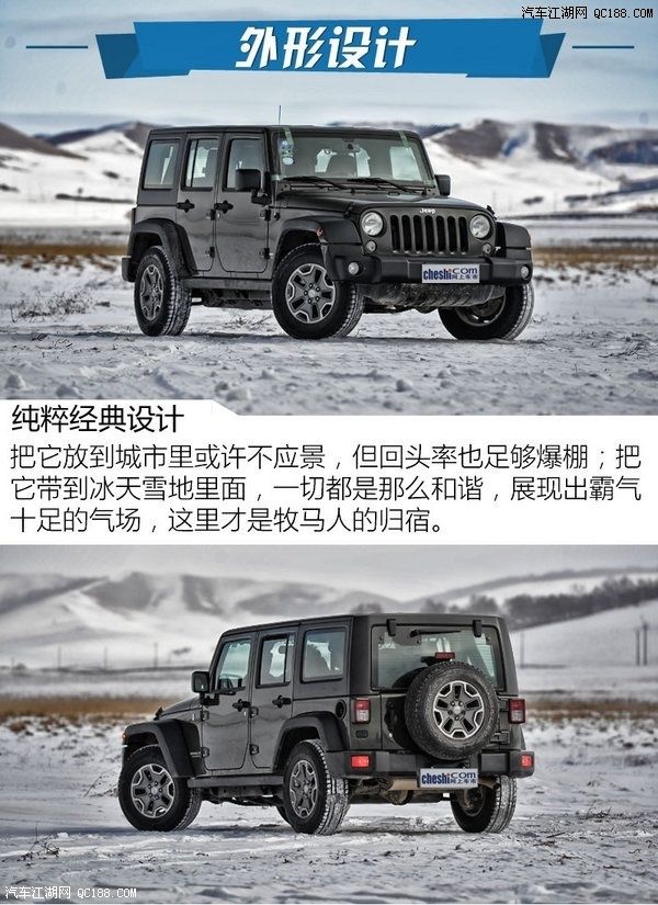 jeep车报价及图片大全牧马人改装价格牧马人二手车报价图片