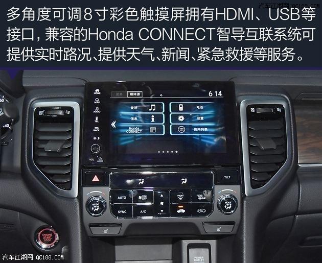 本田urv上市了本田urv与冠道那个好   购车赠送:全车贴膜,发动机护板图片