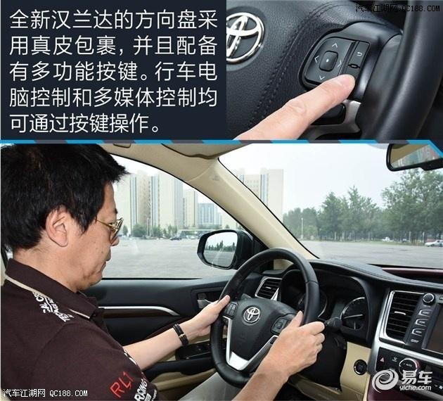 丰田汉兰达和福特锐界配置对比丰田汉兰达7座图片报价