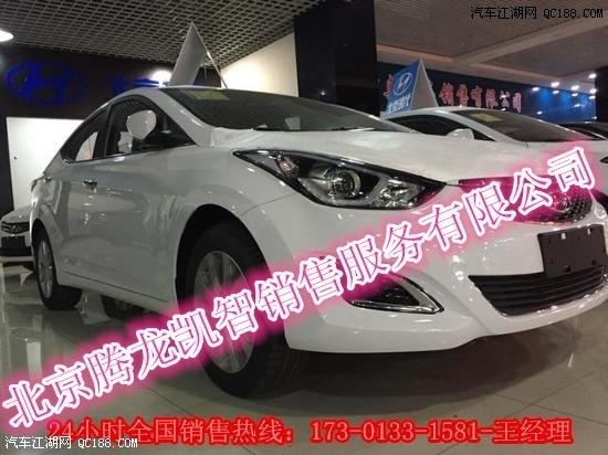 北京现代朗动最新报价 北京16款朗动促销价格高清图片