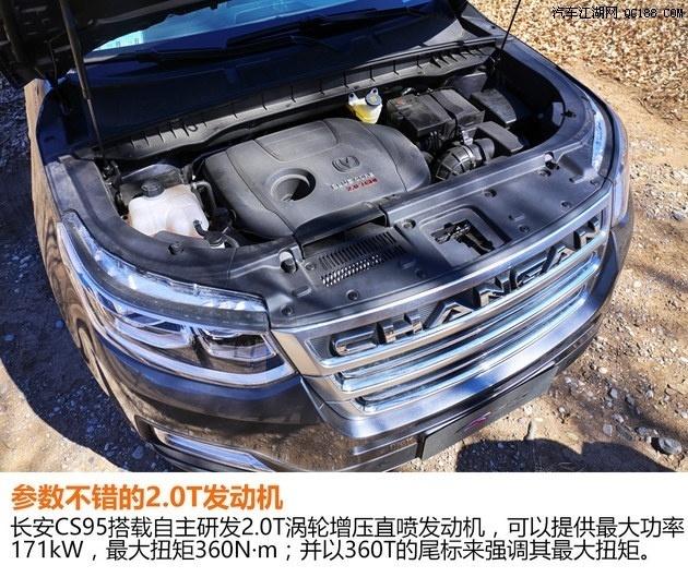 长安CS95最新车型报价 长安CS95七座SUV哪里有现车高清图片