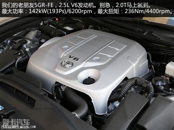 皇冠2016款新车丰田皇冠汽车怎么样丰田皇冠大灯亮吗高清图片