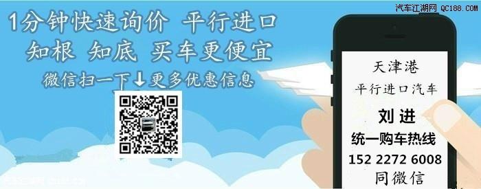 2017款丰田酷路泽4000陆地巡洋舰金鸡送优惠