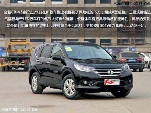 七座SUV本田CRV上市价格 国产新SUV上市竞标途观高清图片