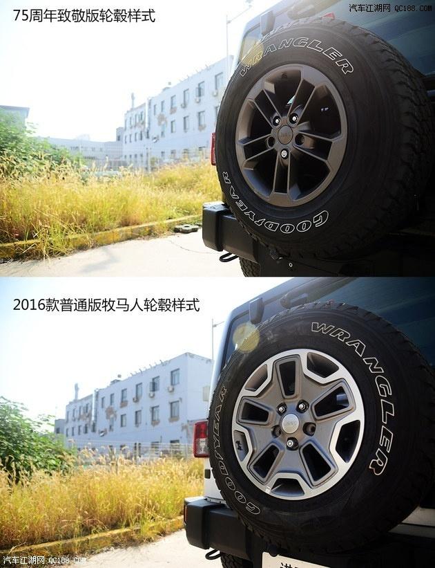 牧马人jeep那款最便宜牧马人2017款最新图片降价8万高清图片