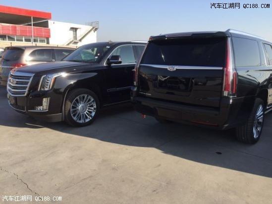 凯迪拉克凯雷德七座豪华全尺寸SUV五一各地报价对比