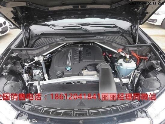 内容摘要 1、17款宝马X5用方向盘上的多功能按钮还可以快速操纵电话和音响系统,使驾驶者将注意力集中于驾驶,驾驶者还可以根据个人偏好对方向盘上的两个按钮进行单独编程。 2、2017款宝马X5依旧提供2.0T汽油和3.0T汽油/3.0T柴油在内的三种发动机,并匹配8速手自一体变速箱。  宝马X5目前行情稳定,价格空前优惠,活动价格最高优惠X万元,销售全国 均可上牌,可办理分期,欢迎到店咨询 具体报价 加微信 电话18222780929  外观方面:新款宝马X5经典的双肾型前格栅加之眼神犀利的大灯,动感之中更