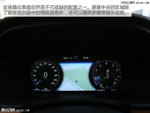 沃尔沃S90报价及图片 沃尔沃S90静态测试高清图片