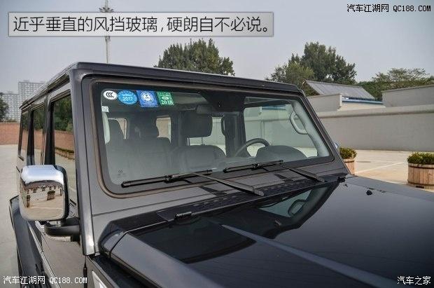 北京80改装奔驰G北京80限时促销降价5万元颜色齐全