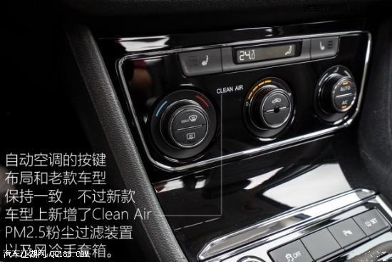 全新朗逸1.6自动舒适版按钮图解