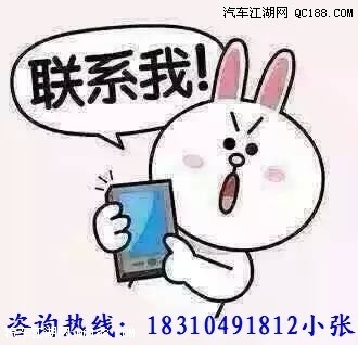 上海有荣威950现车吗最新报价多少钱购置税全险多少钱