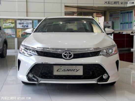 丰田凯美瑞怎么样和迈腾相比哪个更好些最低价多少钱