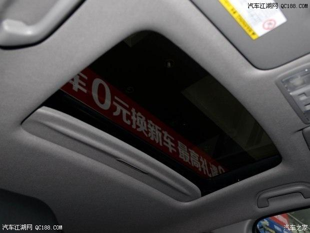 车内灯光按钮图解