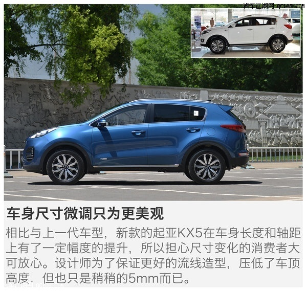 17款起亚kx5厂家优惠促销1.6t最新报价参数