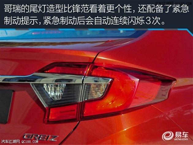 本田哥瑞全系最新报价最低价钱哪地方有现车2018款奥迪q3还烧机油吗图片