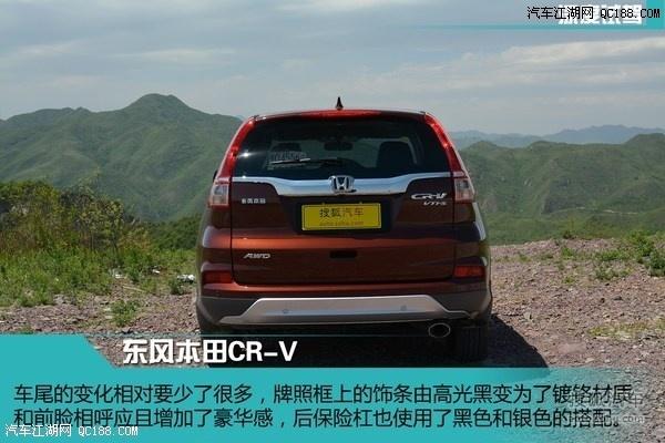 本田CRV有混动车型吗CRV混动车型什么时间上市