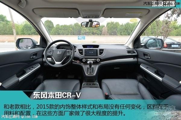 本田CRV有混动车型吗CRV混动车型什么时间上市高清图片