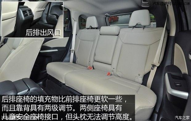 本田CRV17款是混合动力的吗 本田CRV五一优惠促销高清图片