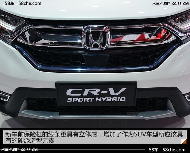 东风本田CRV混动车型什么时间上市CRV最低多少钱高清图片