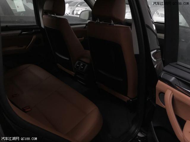 2017款宝马X3黑色多少钱中东版有什么配置