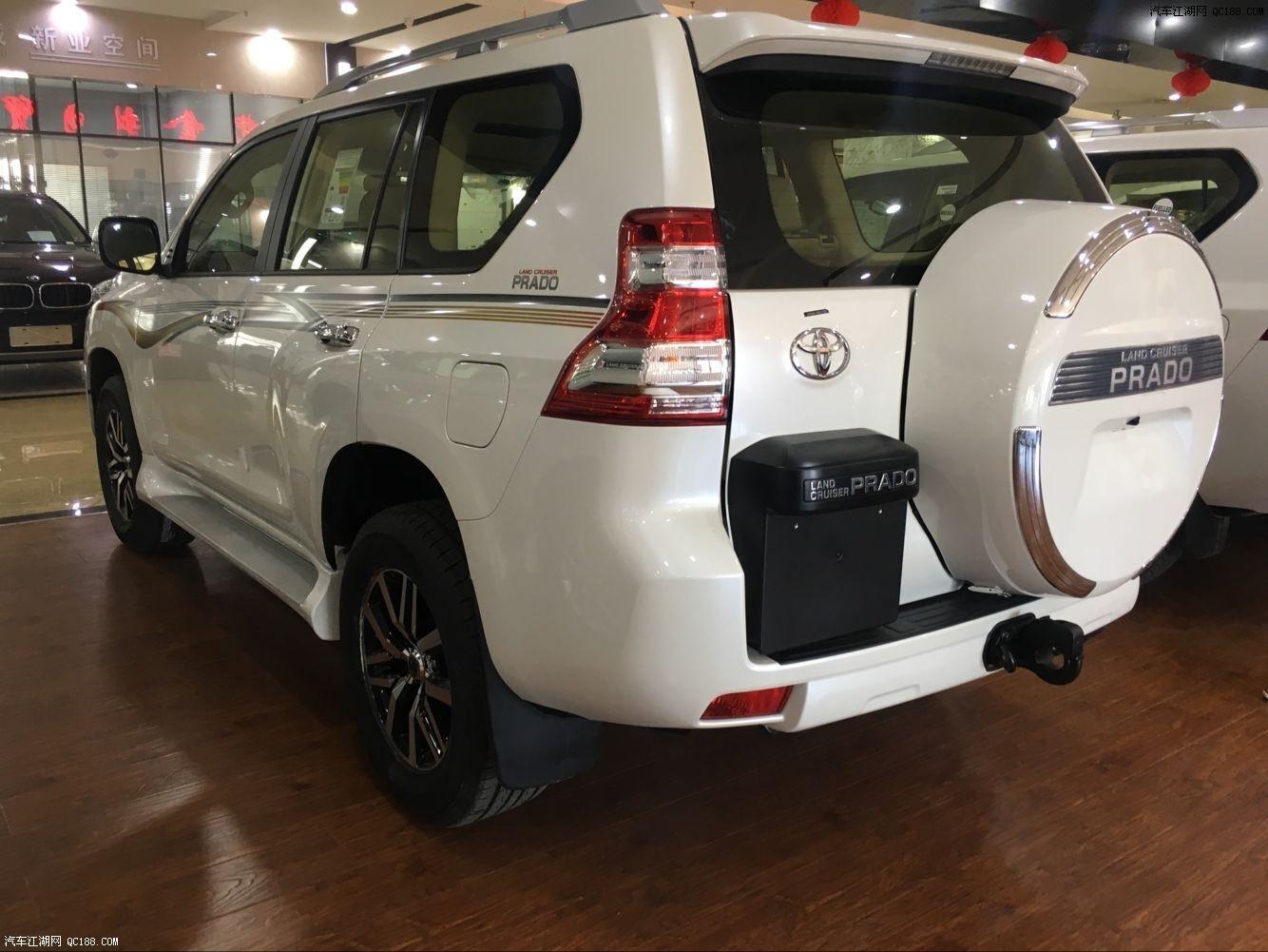2017款丰田霸道4000价格霸道4000最新配置报价